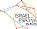 30 Años Israel - España